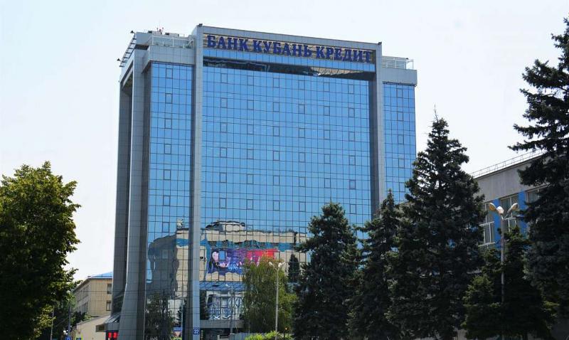 кредит онлайн банки банк кубань кредит тарифы