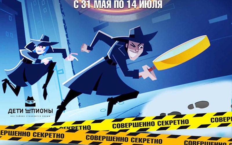 v-vystavochnyj-zal-proniknut-deti-shpiony-2d87337